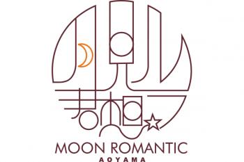 moonromantic_logo